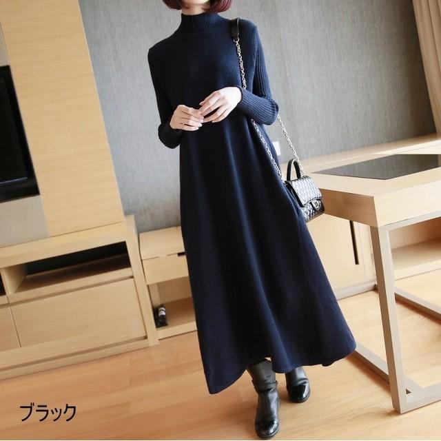 High-Neck Slim Dress Knit T628