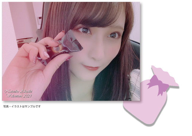 【数量限定】明石奈津子 直筆メッセージ2L生写真・バレンタイン本人チョイスチョコレート付き