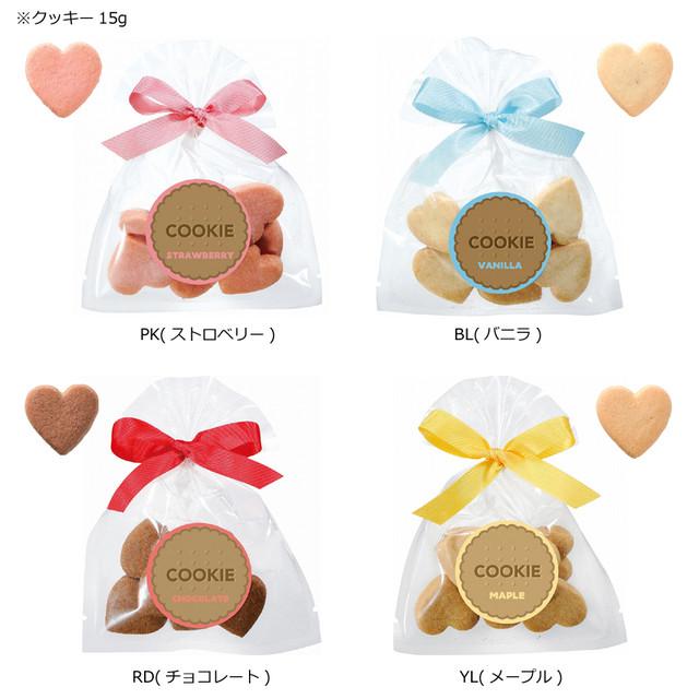 プチギフト☆ハート クッキー