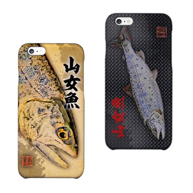 スマホケース【山女魚(ヤマメ)・ハードタイプ】