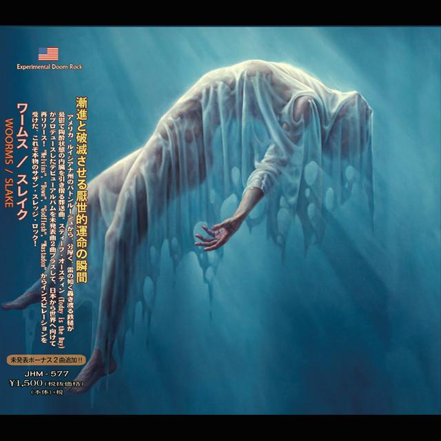 WOORMS『SLAKE』CD 日本盤