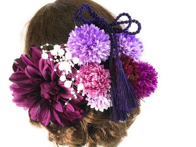 大人可愛い紫色*大輪ダリアの髪飾り*成人式*結婚式*