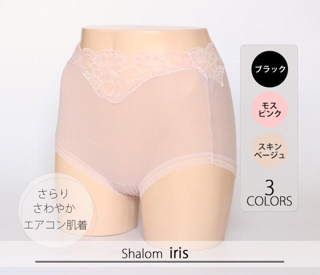 【Shalom】シャローム 【iris】 エアコンショーツ 【M/Lサイズ】