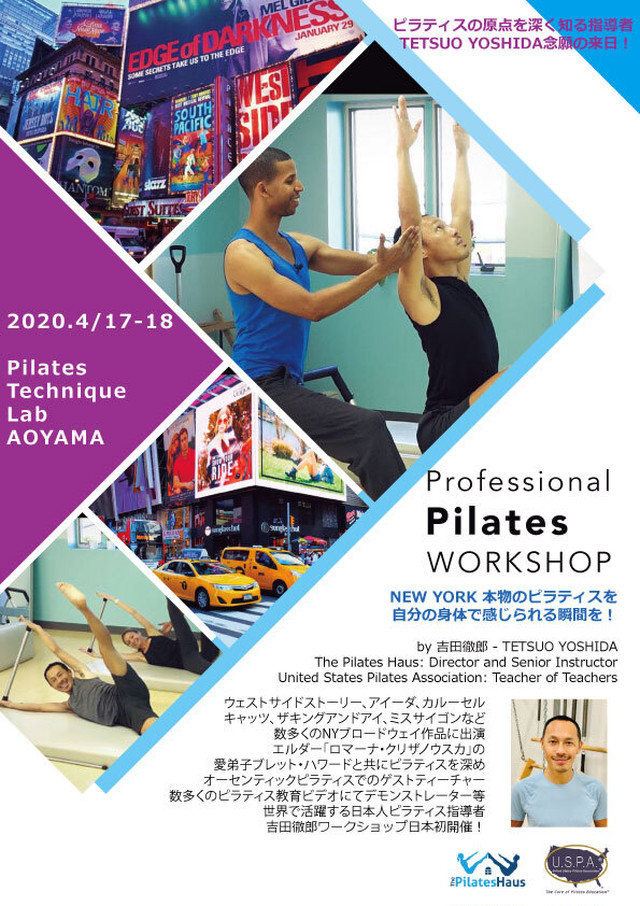 Workshop 5: Pilates for Youth