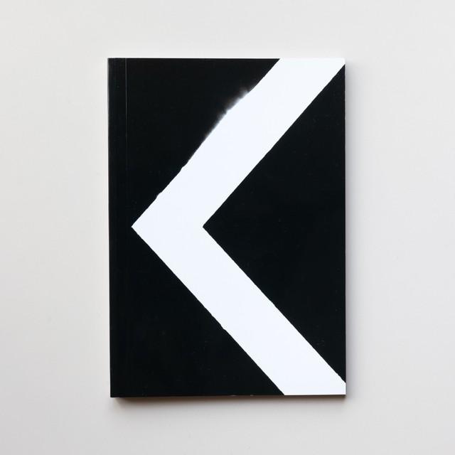 KARMA by Óscar Monzón