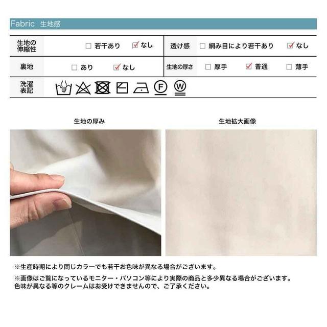 カジュアル綺麗目ガウンコート