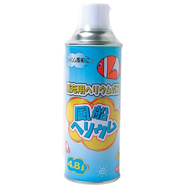 【OP-4】【オプション価格です。単品でのご購入はご遠慮ください。】ヘリウムバルーン用 補充缶 4.8リットル ゴム風船には対応しておりません。