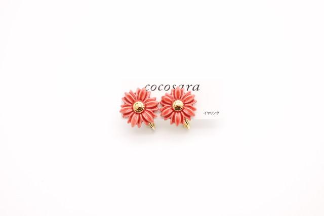 有田焼イヤリング  flower 6