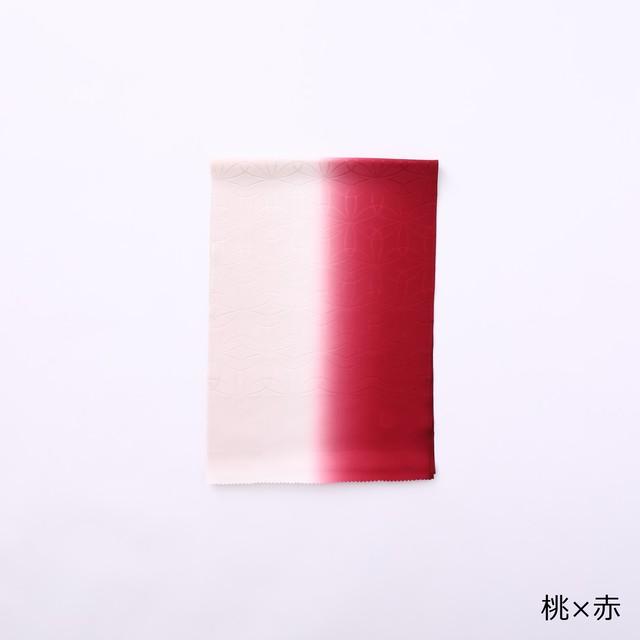 帯揚  美人帯揚:桃 × 赤【 Precious2020年1月号掲載 】