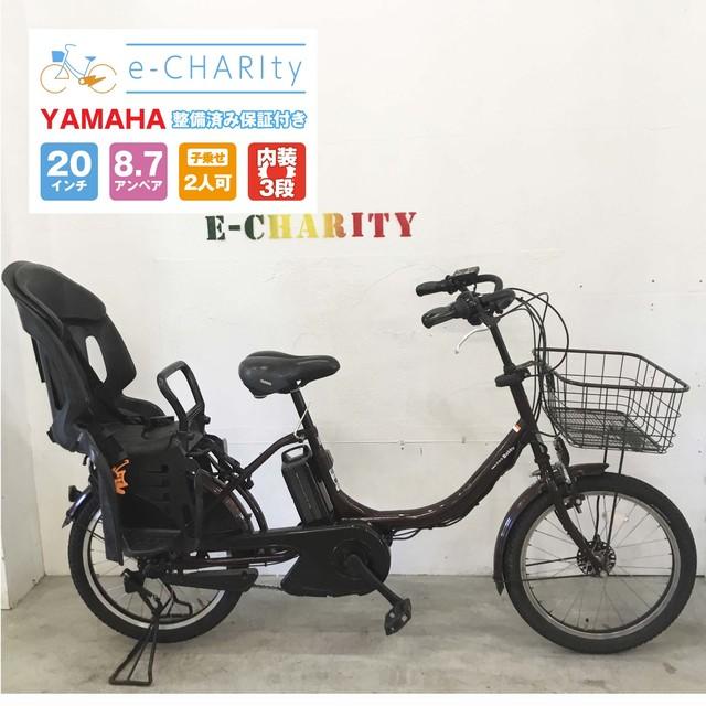 電動自転車 子供乗せ YAMAHA パスバビー ボルドー 20インチ 【KR053】 【神戸】