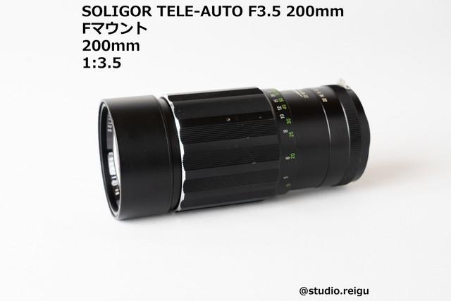 SOLIGOR TELE-AUTO F3.5 200mm【2006C35】