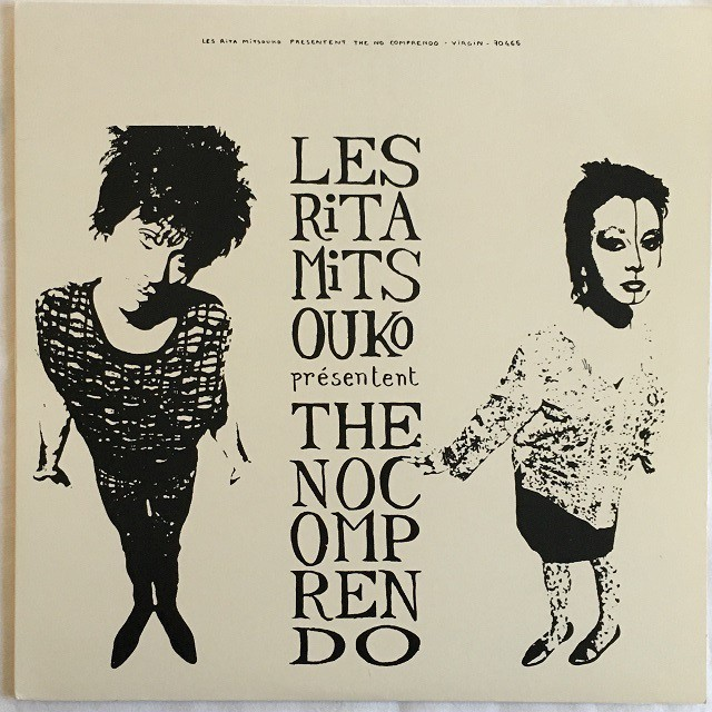 【LP・米盤】Les Rita Mitsouko / The No Comprendo