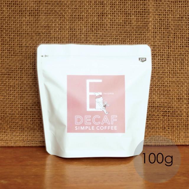 エチオピア【カフェインレスコーヒー】100g