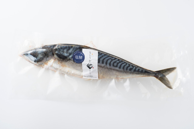 脂の乗りと旨味が絶品「塩鯖」