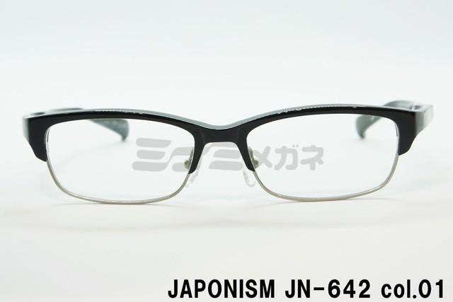 【正規取扱店】JAPONISM(ジャポニスム) JN-650 col.02