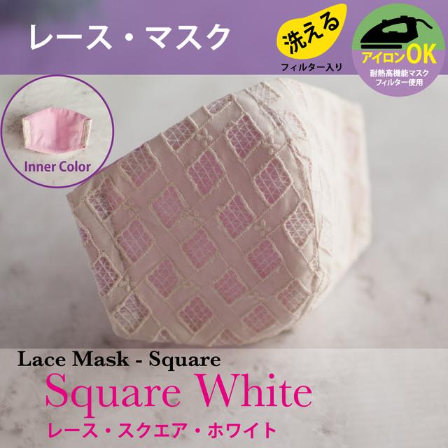 レース・スクエア(ピンク) 洗えるフィルター入り 立体 マスク 大人用 黄砂 花粉
