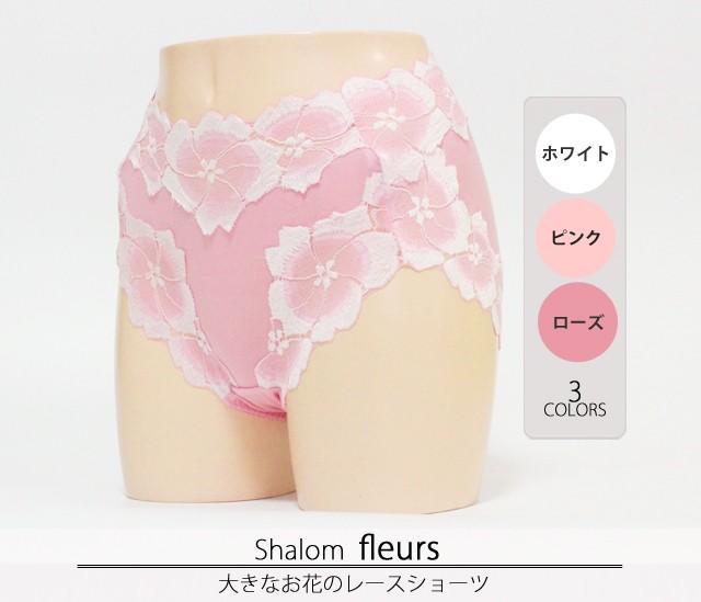 【fleurs】 大きなお花のレースショーツ (M/Lサイズ) by シャローム~Shalom~