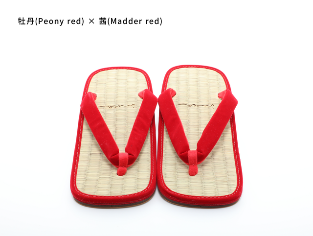 牡丹 / Peony red for MEN
