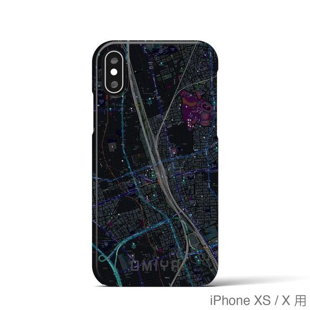 【大宮】地図柄iPhoneケース(バックカバータイプ・ブラック)