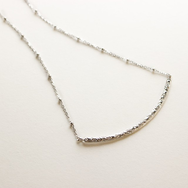 BEST SELLER | SKINNY HORIZONTAL PENDANT