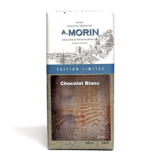 ショコラトリーモラン モランブレンド ショコラブラン