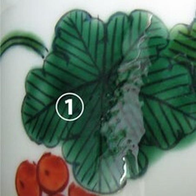 陶磁器用無鉛絵具 EXKシリーズ(和絵具) EXK463