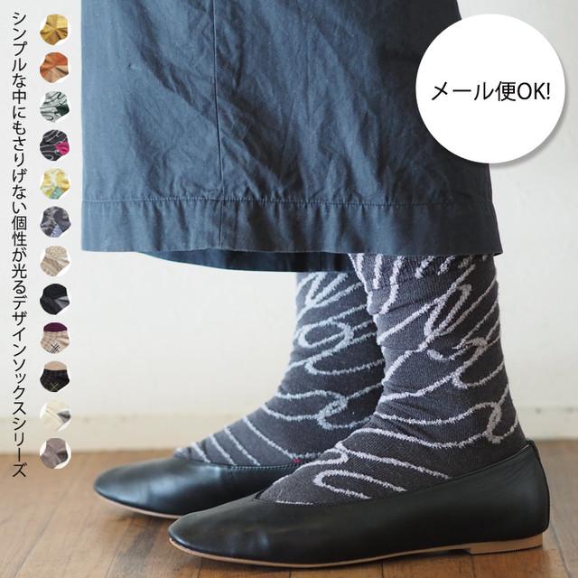 ウール混 トリコ ソックス 57090028(日本製/靴下/花柄)
