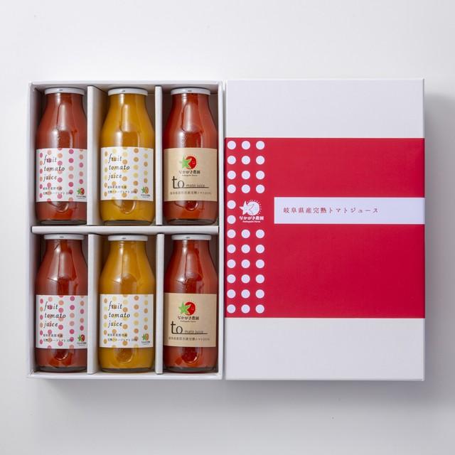 なかがき農園【全3種飲み比べ6本セット】無添加・100%完熟トマトジュース