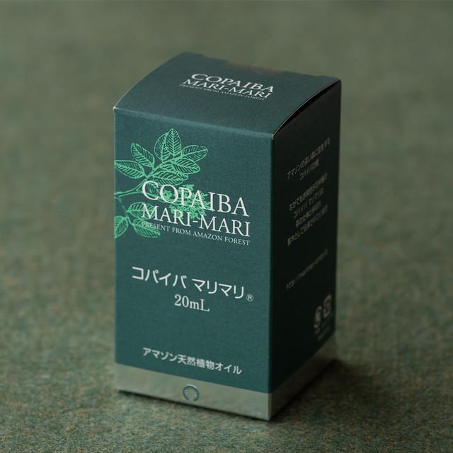 コパイバ『聖木樹液 コパイバ マリマリ 20ml 』