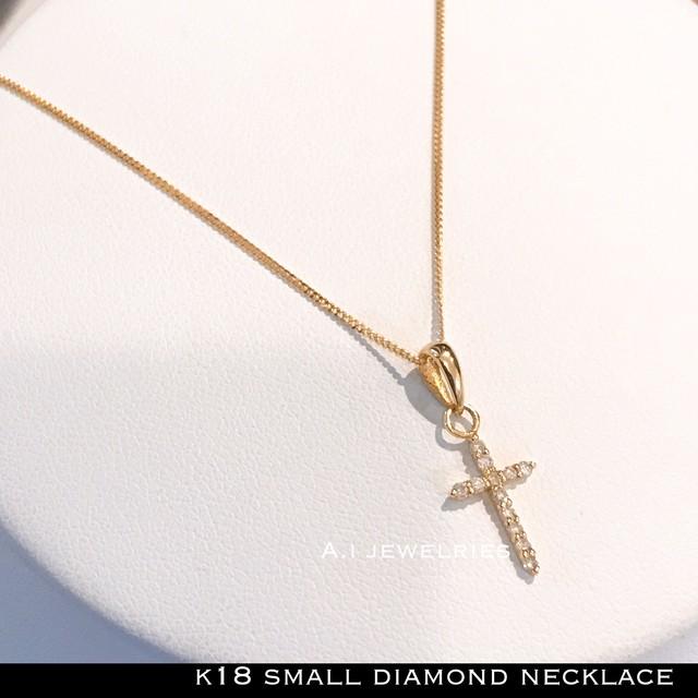 ネックレス 18金 クロス k18 天然 ダイヤモンド 十字架 小さめ 40cm   /   k18 cross with diamond necklace 40cm
