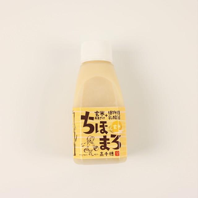 【地域生産】甘酒+植物性乳酸菌飲料 ちほまろ(玄米)