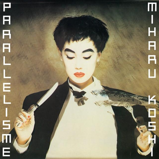 コシミハル「パラレリズム」アナログ盤(12インチ)