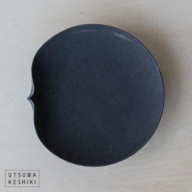 [高田 志保]黒釉片口5寸皿