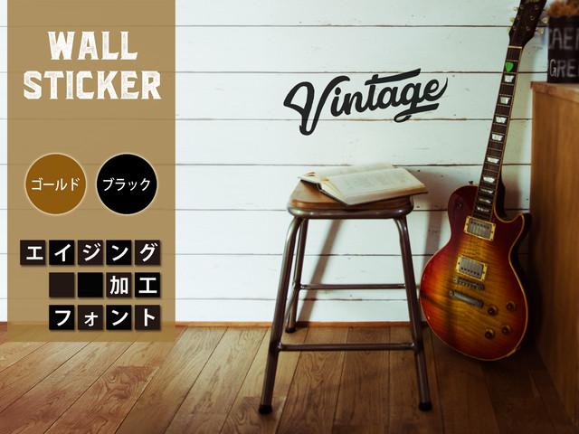 Vintageアルファベットサインウォールステッカー