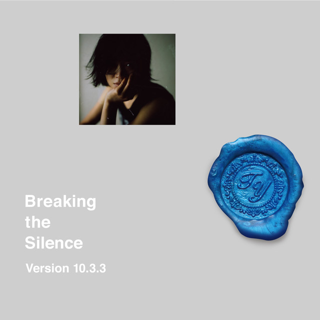 [CD] Toshiyuki Yasuda: Breaking the Silence (Version 10.3.3) (White × Blue)