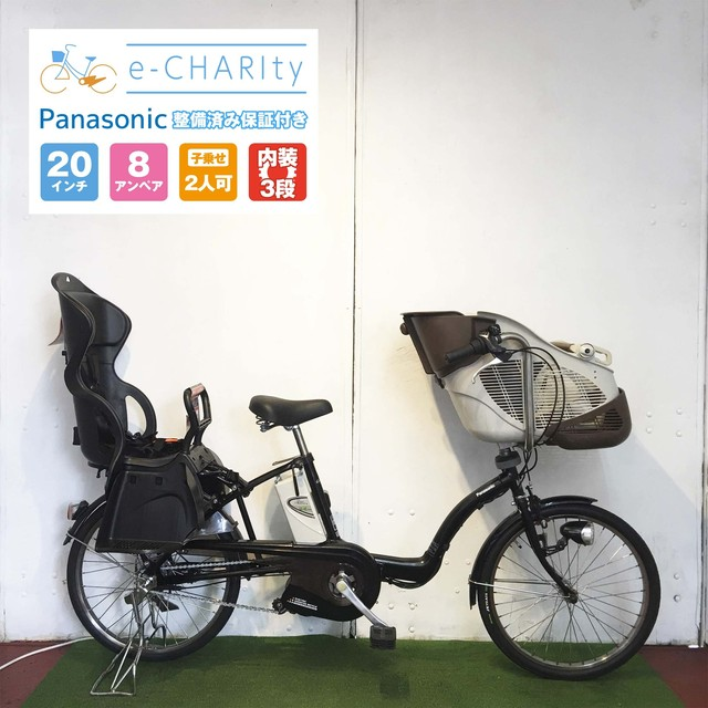 電動自転車 子供乗せ Panasonic ギュットミニ ブラック 20インチ 【YL032】 【横浜】