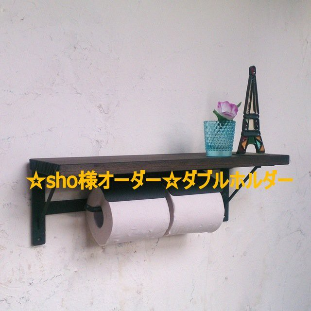☆sho様オーダー☆ダブルホルダー