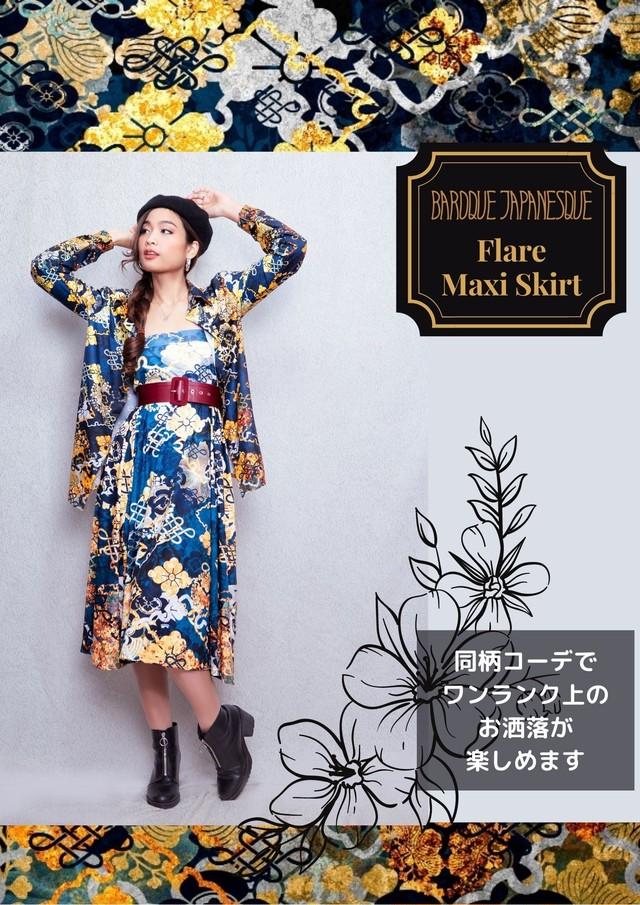 家紋アレンジ Blue Gold マキシフレアスカート