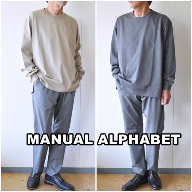 MANUAL ALPHABET  マニュアルアルファベット 長袖カットソー  ULTIMA 天竺長袖Tシャツ カットソー  日本製  メンズ ma-c-132