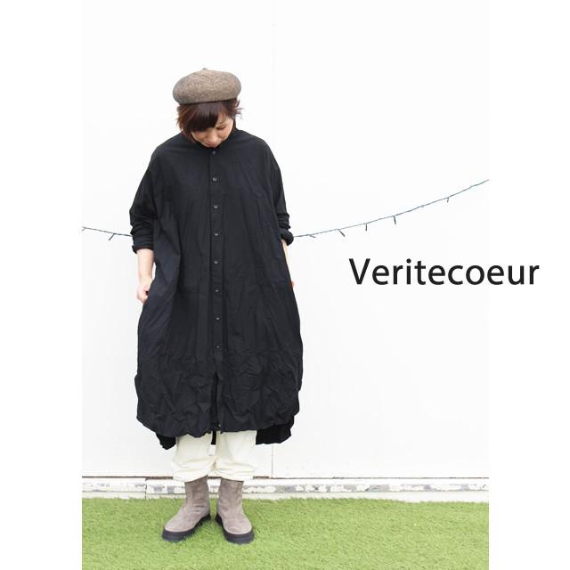 【Veritecoeur】ST-106 ロングシャツ