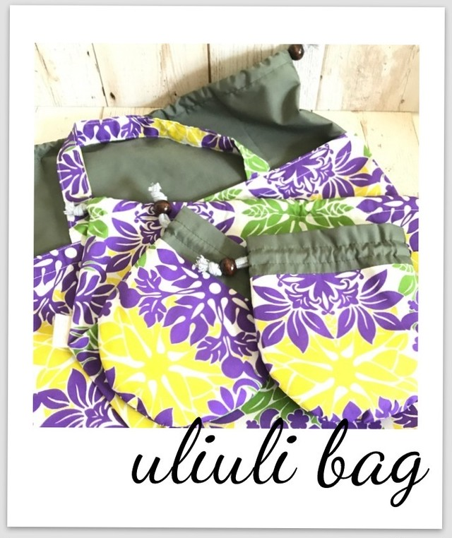 ウリウリバック 3点SET♪purple×yellow hawaiianquilt