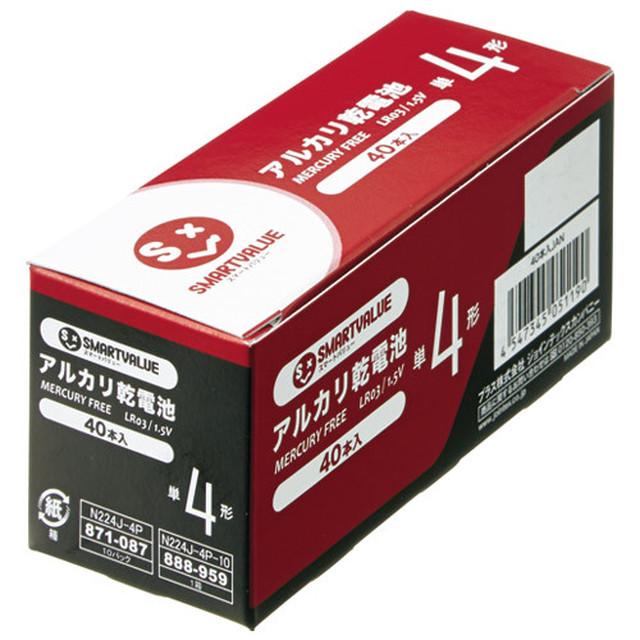 アルカリ乾電池 単4形 40本 N224J-4P-10