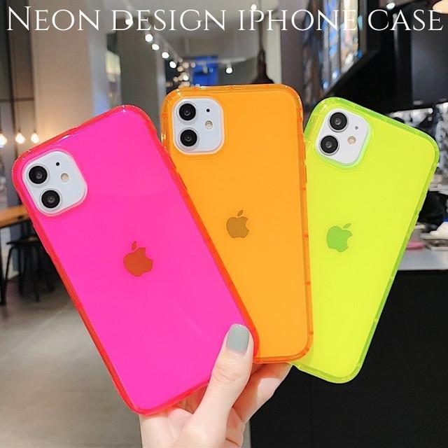 iphone 11 ケース クリア 韓国 かわいい iphone 11 Pro max 蛍光 iphone8 XR Xs iphone 7 plus カバー おしゃれ 半透明 ポップ アイフォン 11 プロ カラフル スマホケース シンプル 送料無料