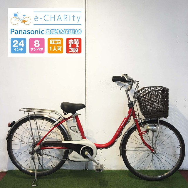 電動自転車 ママチャリ Panasonic リチウムビビDX レッド 24インチ 【YL034】 【横浜】