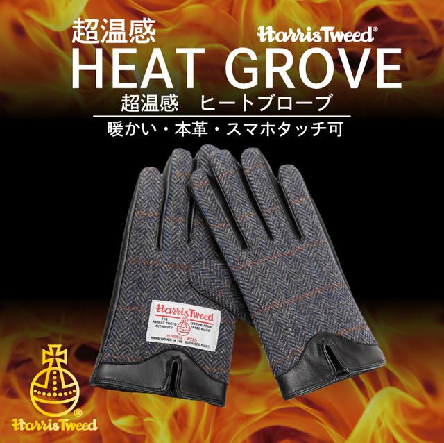 【注文から15日前後でお届け】超温感「本革手袋 ハリスツイード」本革【HG001】