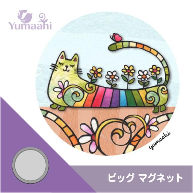 大きなマグネット:虹色の猫