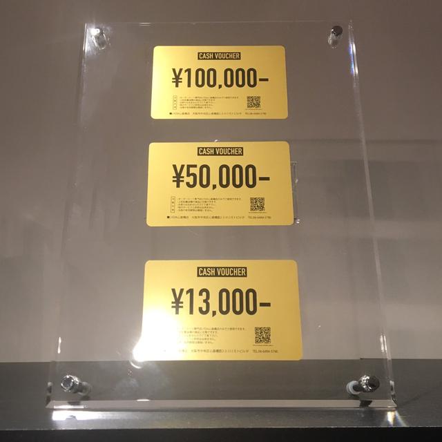 【成人式祝最適】オーダースーツ出張制作の商品券【50000円】