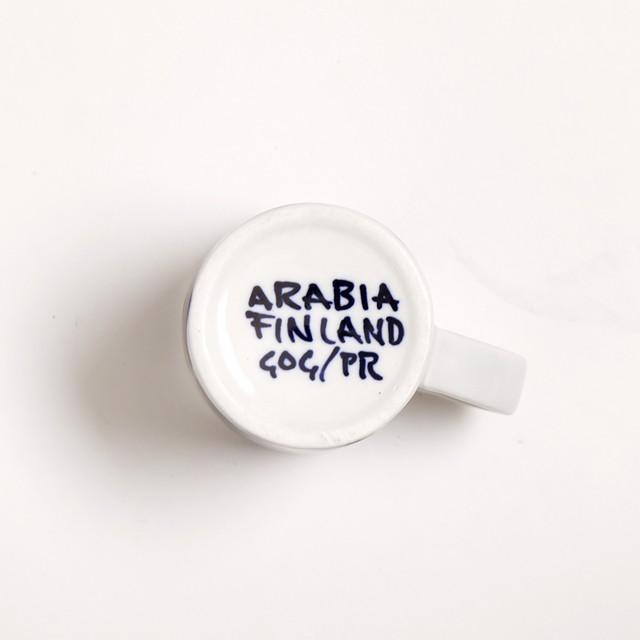ARABIA アラビア Haarikka ハーリッカ デミタスコーヒーカップ - 8  北欧ヴィンテージ