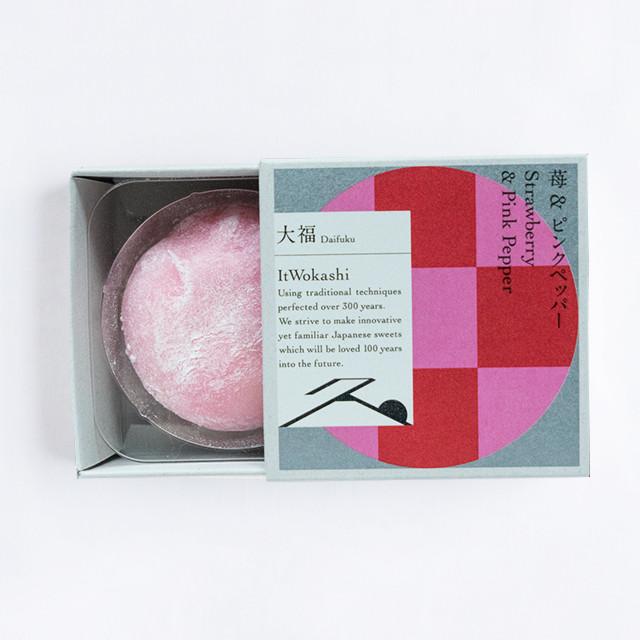大福 | 苺&ピンクペッパー 6個セット
