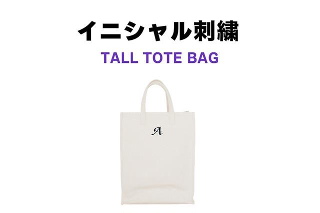 TALL TOTEイニシャル刺繍